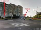 Продается ФАСАДНОЕ помещение под любой вид деятельности, в данный момент действующий магазин площадью 304 кв.м. Первый этаж, оптимальная планировка:  зал - 220 кв.м. + кабинет - 16 кв.м. + склад - 34 кв ...